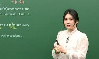 -영어Ⅰ YBM(박) 본문 꼼꼼! 분석