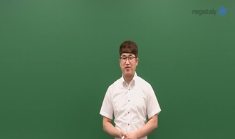 -파이널 모의고사  시즌1 OT