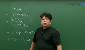 -9월 모평 결과의 원인과 해결책을 찾자!