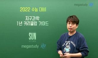 -기초부터 심화까지! 2022 SUN 커리큘럼