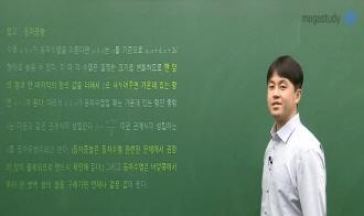 -[사관·경찰] 수Ⅰ 등차수열 뽀개기