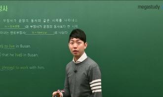 -[영어Ⅰ YBM(한)] 1과 Grammar - 완료부정사