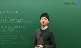 -[고등영어 지학사] 본문후다닭+포인트분석