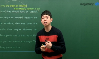 -[고등영어 능률(김)] 3과 본문2 포인트 분석