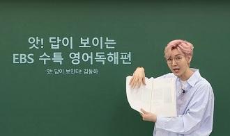 -앗! 답이 보이는 EBS 수능특강 영독편 GO!