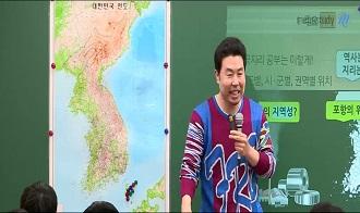 -[한국지리] 2021 이것이 개념이다 기상쌤이 말해주는 학습 방법!