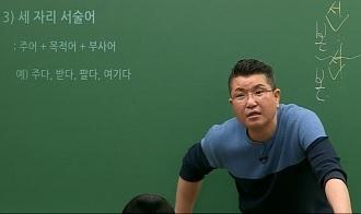 -한국에서는 말을 끝까지 들어야만 하는 이유!