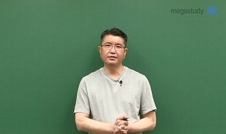 /수능메인_고3·N/메가캐스트/국어_박담_[4월 학평 총평] 독서`만` 공부하면 안됩니다!