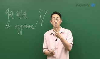 /수능메인_고3·N/메가캐스트/영어_김지영_9월 평가원  Be aggressive!